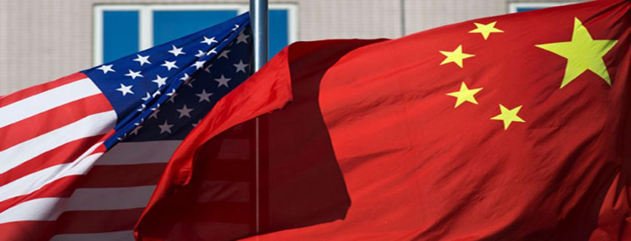 Building a Strategic Partnership Between China and the U.S.