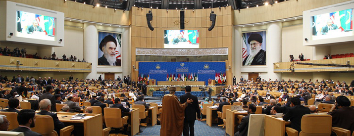 EWI Participates in The Parliamentary Union of the OIC