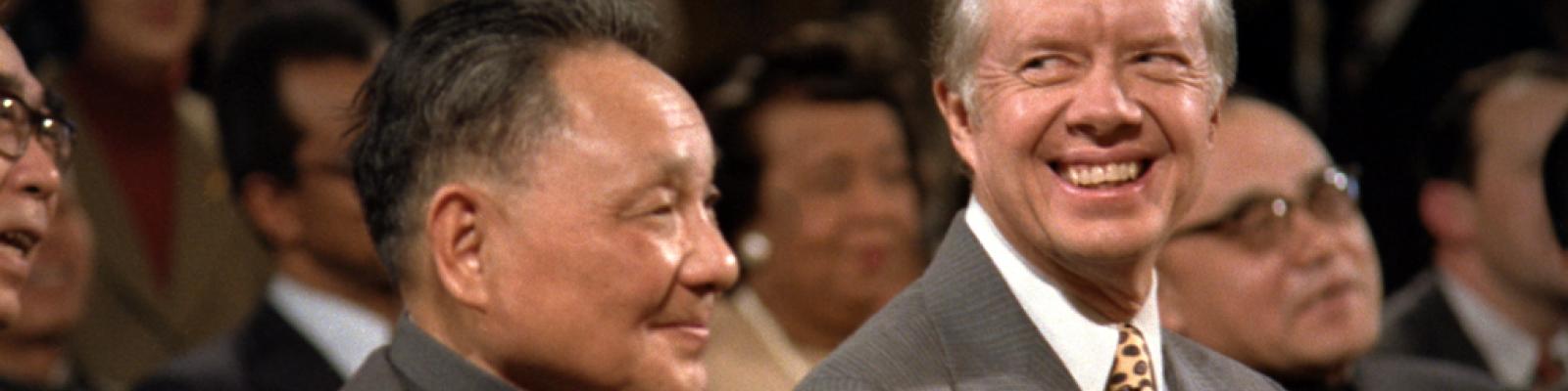 Jimmy Carter and Deng Xiaoping