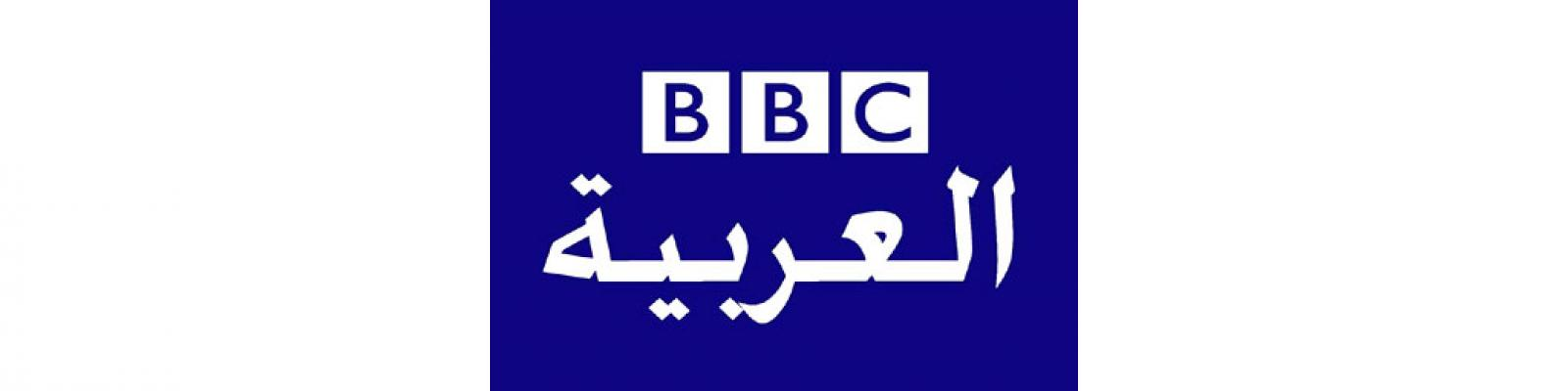 Najam Abbas Analyzes the Kyrgyzstan Crisis on BBC Arabic Television