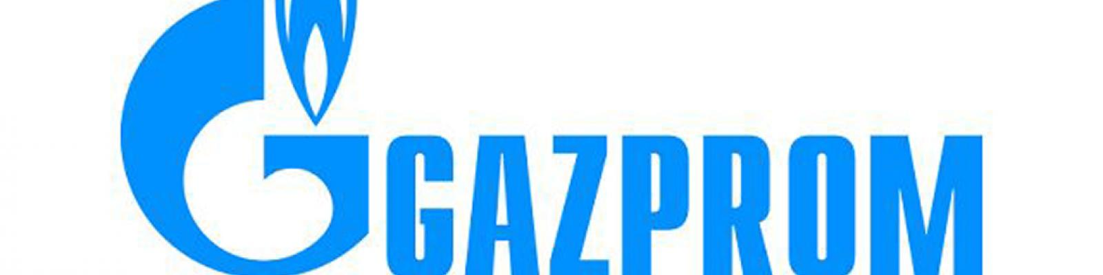 Gazprom's Uncertain Future