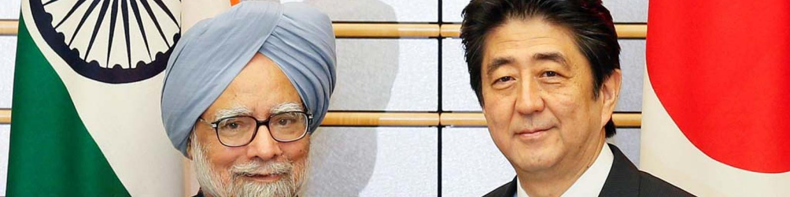 India and Japan: Forging New Ties