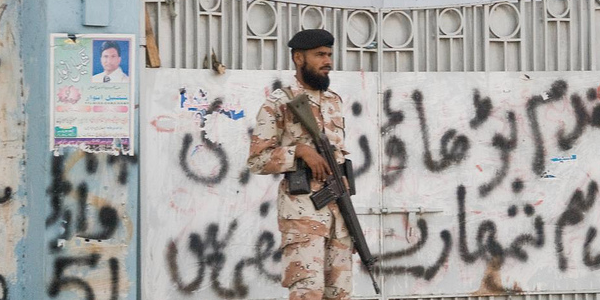 Pakistani Security Guard