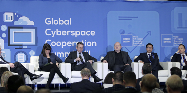 Global Cyberspace Cooperation Summit VII - Day II