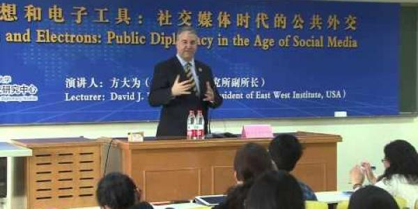 David Firestein—Hearts, Minds and Electrons: Public Diplomacy in the Age of Social Media